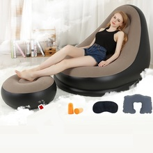 4625 Ji long lazy sofa, leisure inflatable sofa cute creative, single lunch lounge chair, folding chair