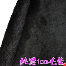 "Black  Solid Shaggy Faux Fur Fabric   Costumes  Cosplay  Photography  Cloth  36""x60"" Sold By The Yard  Free Shipping"