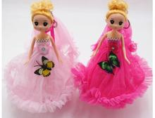24cm new children multilayer chiffon skirt cartoon dolls key chain mixed random