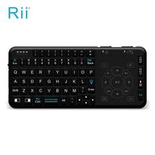 Rii RT504 Multimedia 2.4G Wireless Mini Qwerty Keyboard and Touchpad Combo With High Quality Capacitive Touch Sense Technology(China)
