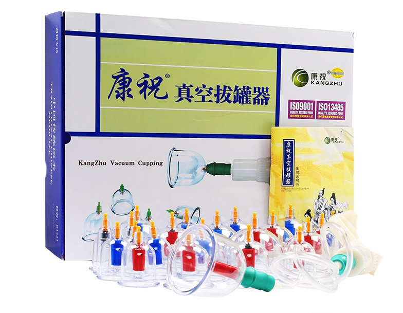 24 Pieces Kangzhu Massage Vacuum cupping set Suction Cups Chinese Traditional Cupping jar Acupunture Vacuum Cupping Set<br>