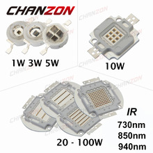 CHANZON High Power LED Chip 730nm 850nm 940nm IR LED Infrared 1W 3W 5W 10W 20W 30W 50W 100W Emitter Light Lamp Diode Components