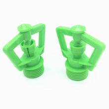 5 Pcs G 1/2'' Irrigation Sprinkler Water Mist Spray Garden Lawn Watering Cans Flower Regadera Jardin Green