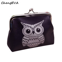 ChengEVA 1PC Womens Owl Wallet Card Holder Coin Purse Clutch Handbag 100% brand new Hot Sale Attractive Elegant  Nov 10