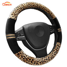 LEDAUT Steering Wheel Cover Leopard Pattern Wool Plush Gold and Velvet Black Durable Anti-Slip 38cm/15inch