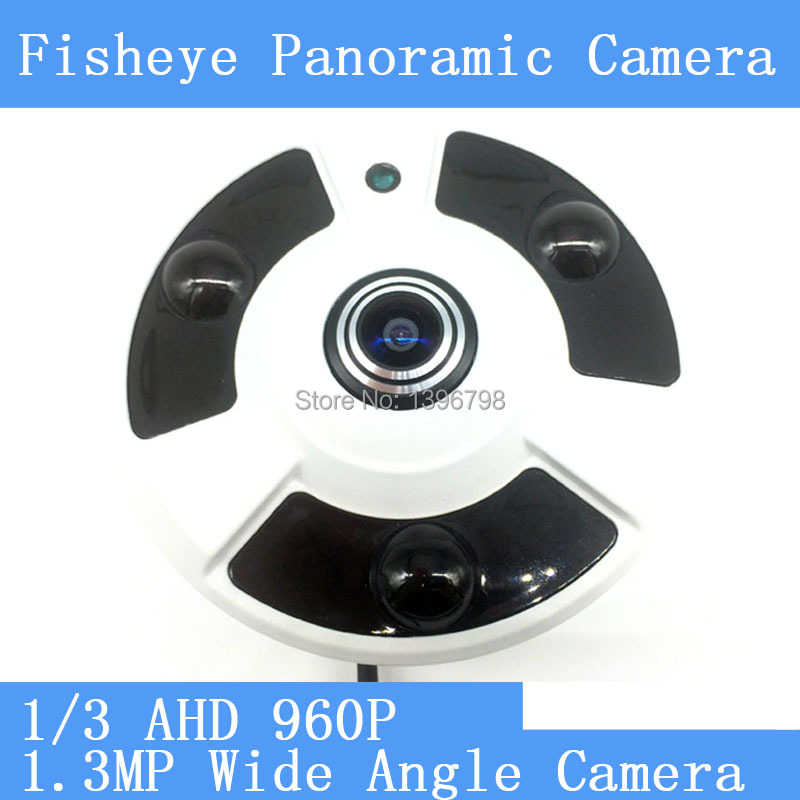 360 panoramic indoor fish-eye camera 1.3MP high-definition home surveillance cameras AHD HD coaxial<br>