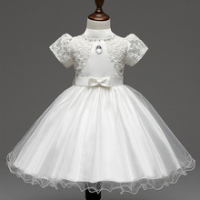 elegant Girl wedding Dress Summer Girls' puff sleeve lace embroidery tulle Party Dress Baby Girl Dress white/pink/yellow