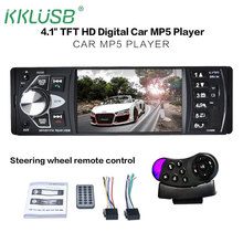 4022D Autoradio 4.1 Inch Bluetooth Stereo 1Din Car Radio Car Vedio audio MP3/MP4/MP5/FM Remote Control Support Rear View Camera(China)