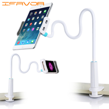 Ifavor 3.5-10.5 inch Flexible Desktop Phone Tablet Stand Holder For iPad Support for Samsung For Iphone Lazy Bed Bracket