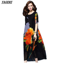 YAGENZ New Fashion Ladies Dress Summer Europe United States Style Women Clothing Large size Dress long Print O Neck Loose Dress(China)