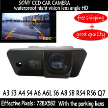sony Sensor HD Car RearView Reverse Back Up Parking Camera 170 degree Wide Angle for AUDI A3 S3 A4 S4 A6 A6L S6 A8 S8 RS4 RS6 Q7