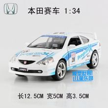 Gift for boy 1:34 12.5cm Kinsmart creative Honda NO 28 auto racing car vehicle alloy model game pull back birthday toy(China)