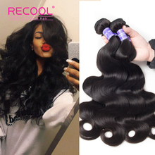 Brazilian Virgin Hair Body Wave 4 Bundles Natural Human Hair Bundles Brazilian Body Wave 7A Mink Brazilian Hair Weave Bundles
