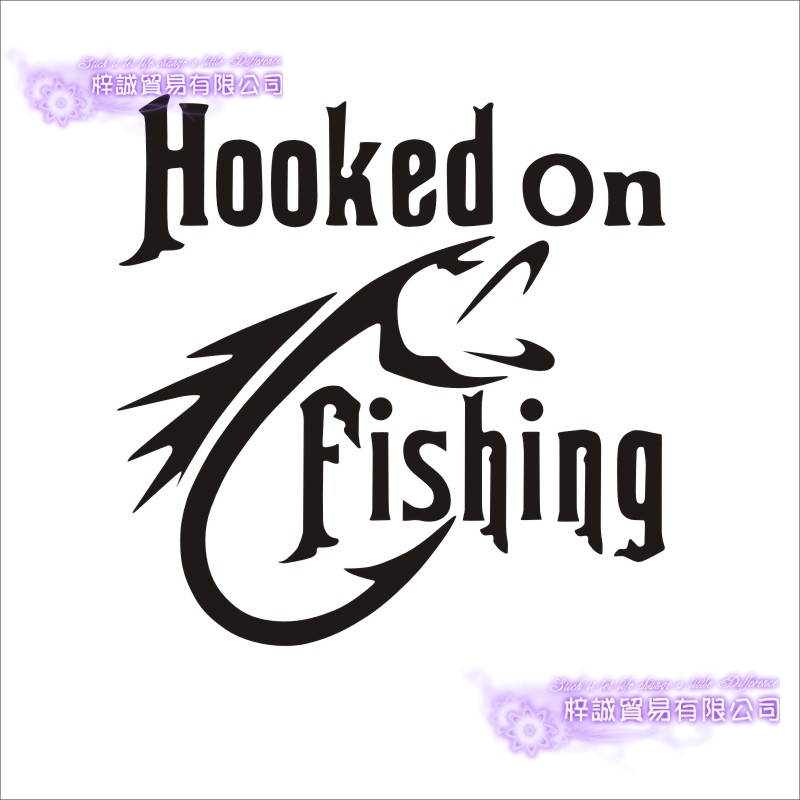 Fishing Sticker Car Catfish Fish Decal Angling Hooks Tackle Shop Posters Vinyl Wall Decals Hunter Decor Mural Sticker