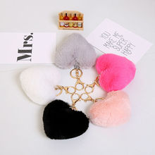 Multicolor 10cm Imitation Faux Big Heart Rabbit Fur key Chains Fluffy Plush Keychain Car Keyring Charm Bag Pendant For Women(China)
