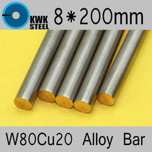 8*200mm Tungsten Copper Alloy Bar W80Cu20 W80 Bar Spot Welding Electrode Packaging Material ISO Certificate Free Shipping