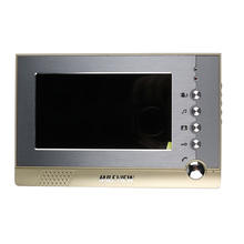 FREE SHIPPING 7 inch Color Recording Monitor for Video Door Phone Intercom