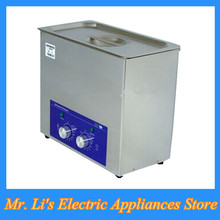 2pc/lot 6L official authentic ultrasonic cleaning machine 180W commercial car wash industry laboratory DT-MH60