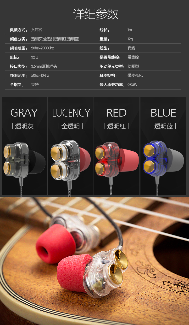 Double moving coil type universal Quad HiFi headset ear Subwoofer Cable wire mobile phone earphone