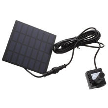 SOLAR WATER PUMP FOR FOUNTAIN GARDEN POND