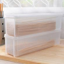 Single Layer Storage Container Box Refrigerator noodles Food Airtight Storage Container Box 2JU29