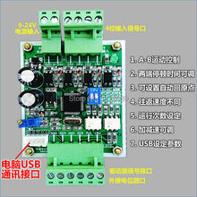 SPC-2 dc stepper motor controller board,single Axis stepper motor controller,Servo motor control,Free Shipping J15186(China)
