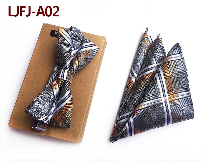 LJFJ-A02