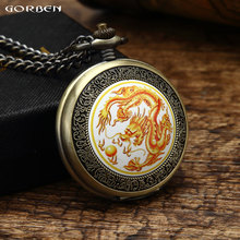 Vintage Chinese Traditions Dragon Playing with a pearl Design Pocket Watches Men FOB Chain Golden Dragon Watch Gift Box Set GO46