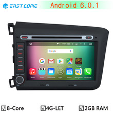 1024*600 Octa Core Android 6.0.1 2GB RAM 32GB ROM Car DVD Stereo Radio Player For Honda Civic 2012 2013 GPS Navigation Stereo