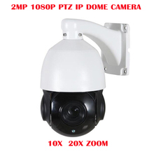 IR PTZ IP Speed Dome Camera Night Vision 20XZOOM Side Bracket Power Adapter 2MP 1080P IP Dome Camera Cheapest 2018(China)