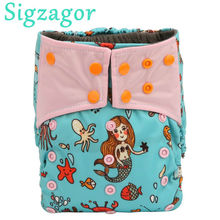[Sigzagor]ALL IN ONE Charcoal Bamboo Baby Cloth Diaper Nappy Washable Reusable,Sewn Charcoal Insert,Double Leg Gussets AIO Night(China)