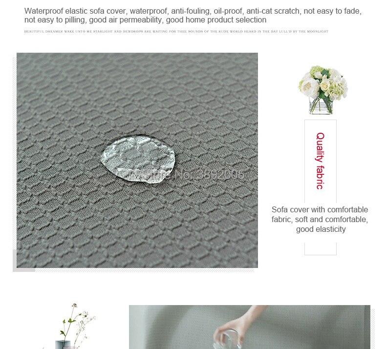 Waterproof-elastic-sofa-cover_06_02