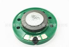 In stock   40mm plastic shell outer magnetic 8 ohm 0.5w environmental protection Mylar film horn toy horn speaker
