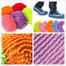 2Pcs Dust Floor Cleaning Mop Slipper Shoes Cover Cleaner Kitchen House Lazy Drag Multifunction(China)