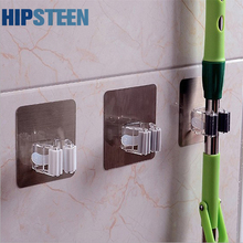 HIPSTEEN Creative Adhesive Traceless Mop Holder Rack Multifunctional Reusable Wall Suction Hook Hanger - White(China)