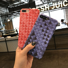 SZYHOME Phone Cases for IPhone 6s 7 Plus Luxury Relief Weave Style Frosted Plastic for IPhone 6 Phone Cover Case Bag Capa Coque