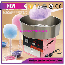 with CE Cotton candy machine, candy floss machine/ Cotton candy maker(China)