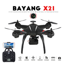 Professional Drone BAYANGTOYS X21 Brushless Double GPS WIFI FPV With 1080P HD Camera RC Quadcopter With Transmitter and Gimbal(China)