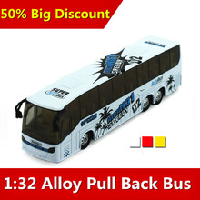 1:32 alloy big bus travel, Pull back sound and light back of the school bus models, children's toy car, free shipping...