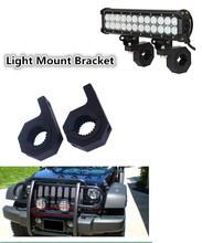 2X 28mm~31mm Mounting Bracket Tube Clamp Roof Roll Cage Holder Pair For Work HID LED Light Bar 4x4 4wd Offroad UTV ATV Lamp