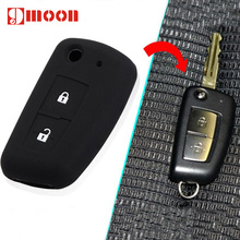 Silicone 2 Buttons Key Cover For Nissan Qashqai X-trail Murano Maxima Altima Juke Geniss QUEST Livina Tiida ect. car styling(China)