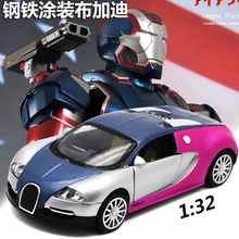 1:32 Bugatti Diecast Car Model Toys With Metal Material Pull Back And Flashing Function For Boys Gifts Free Shipping