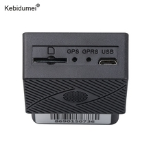 kebidumei Mini OBD GPS Tracker Car GSM OBDII Vehicle Tracking Device OBD2 16 PIN interface china gps locator Software & APP(China)