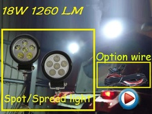 Only 38USD/PCS,18W 1260LM 10~30V,6500K,LED working light;Free ship!Optional wire;motorcycle light,forklift,tractor light