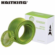 KastKing Brand 2017 New PET Low Memory Fishing Tool Fishing Rod Sleeve Length 1.7m Casting Rod Cover 4 Color Available 1 Piece(China)
