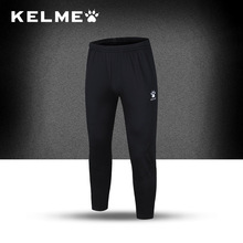 Soccer Training Pants Men Joggers Slim Skinny Jogging Running Tights Trousers Tracksuits Bottoms survetement football 2017 Z439(China)