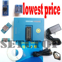 G840 USB Universal Programmer EPROM 51 FLASH MCU GAL PIC + 4 adapters + PLCC IC extractor(China)