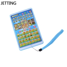 JETTING English + Arabic Design Toys Tablet, Children Learning Machines, Islamic Holy Quran Toy, Worship + Word + Letter NEW