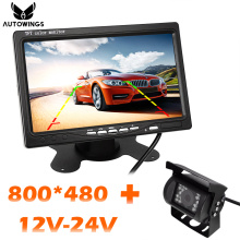 Car Rear View Camera with Monitor 7 inch HD 800*480 Screen Parking Reverse Rearview Monitor Backup Camera for Trucks/Van/Bus/RV