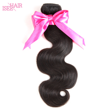 ISEE European Hair Extensions Remy Hair Body Wave Bundles Machine Double Weft 10-26 Inch Free Shipping